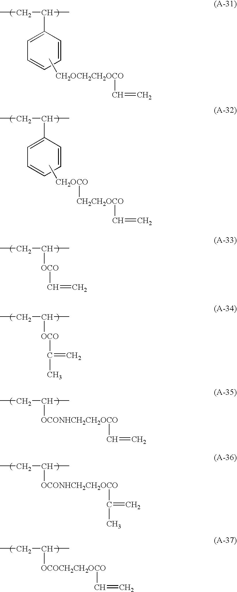 Figure US20040017364A1-20040129-C00007