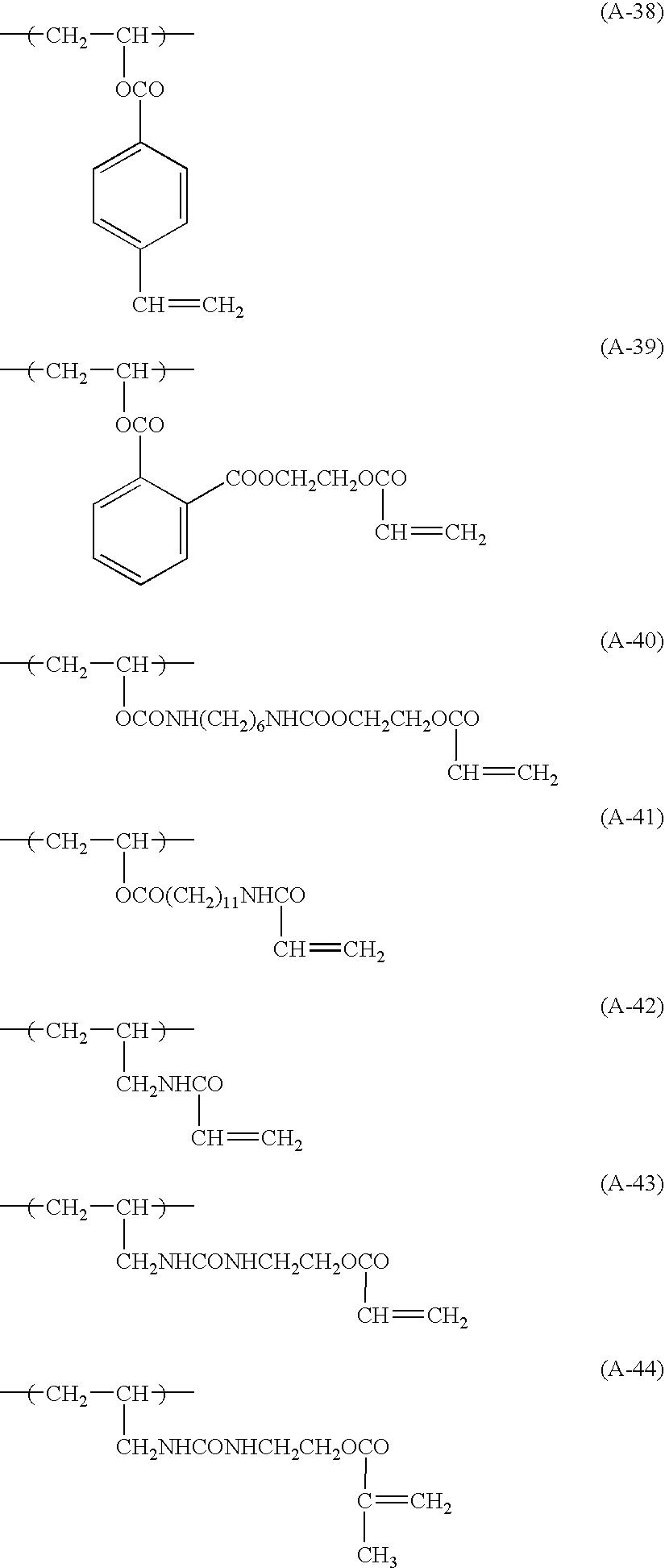 Figure US20040017364A1-20040129-C00008