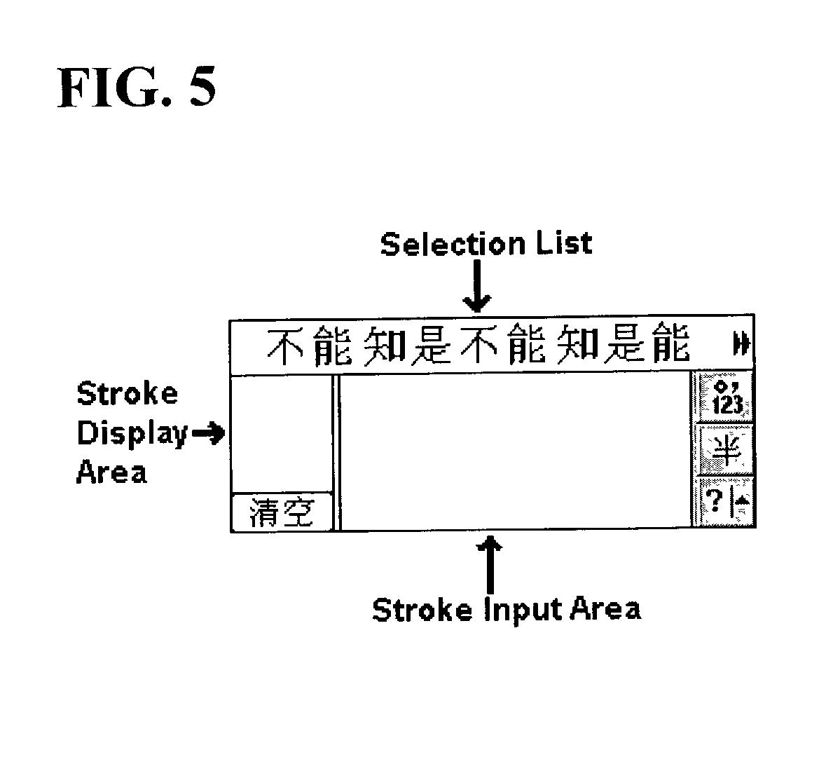 chinese writing input Chinese input free download - hanwj chinese input engine, chinese input mobile, jade gazebo chinese input method (ime), and many more programs.