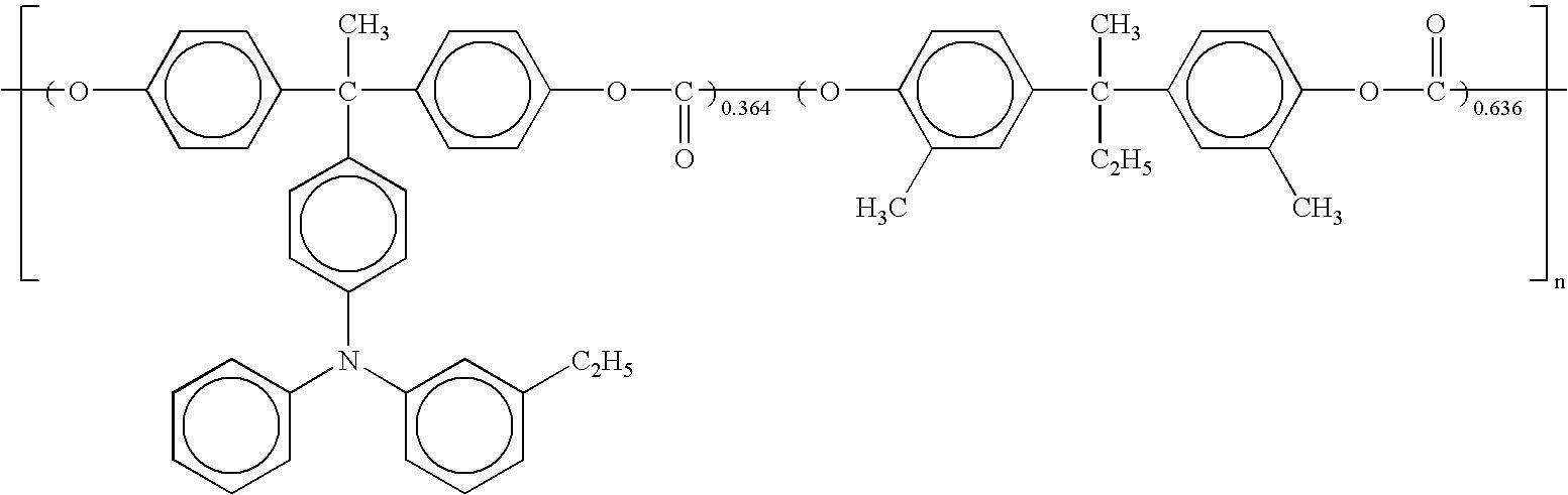 Figure US20040053149A1-20040318-C00016