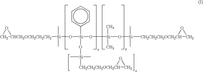 Figure US20040054112A1-20040318-C00001