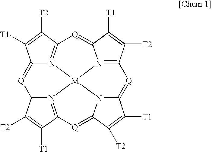 Figure US20040061438A1-20040401-C00001