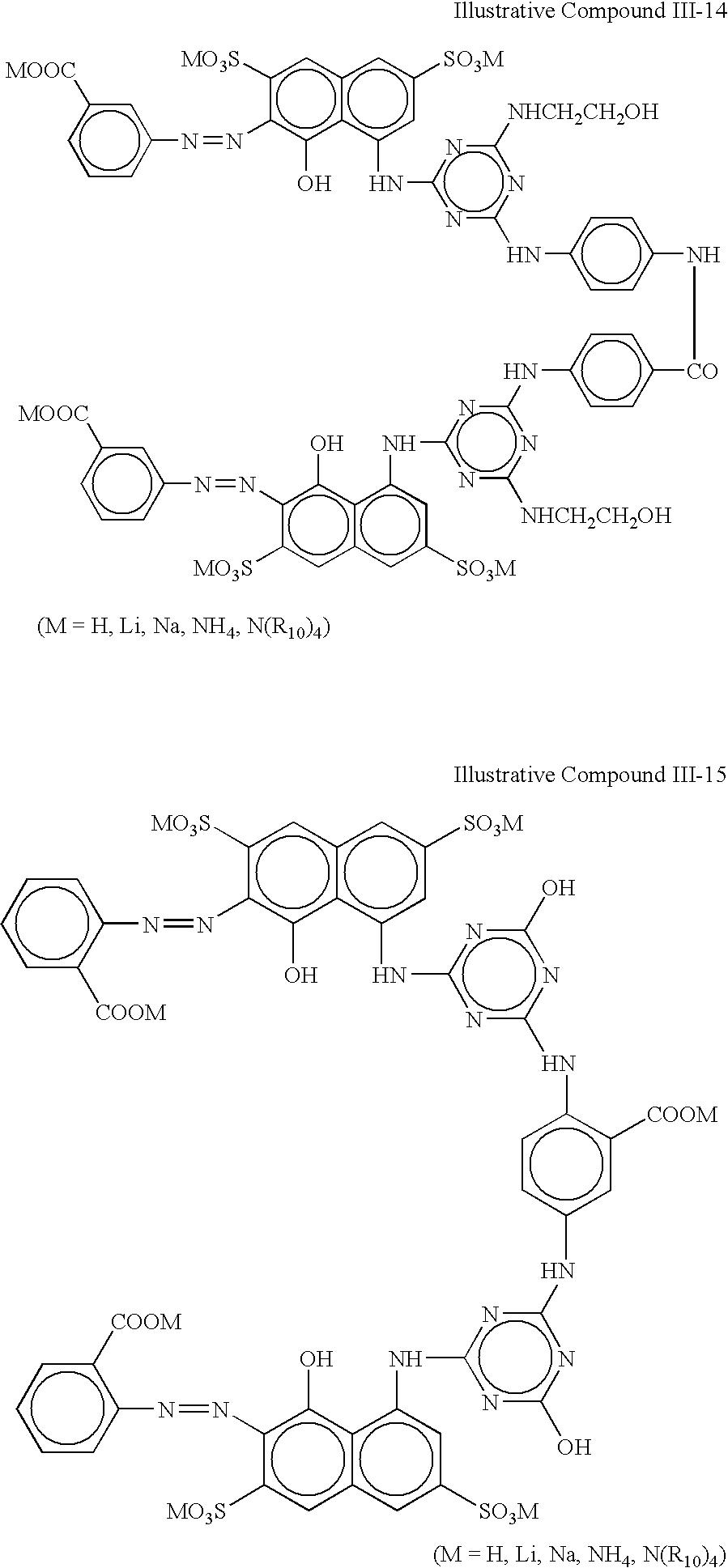 Figure US20040074418A1-20040422-C00011