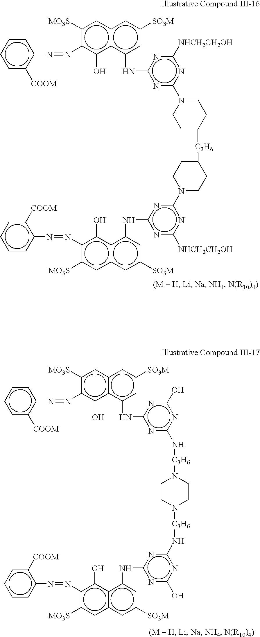 Figure US20040074418A1-20040422-C00012