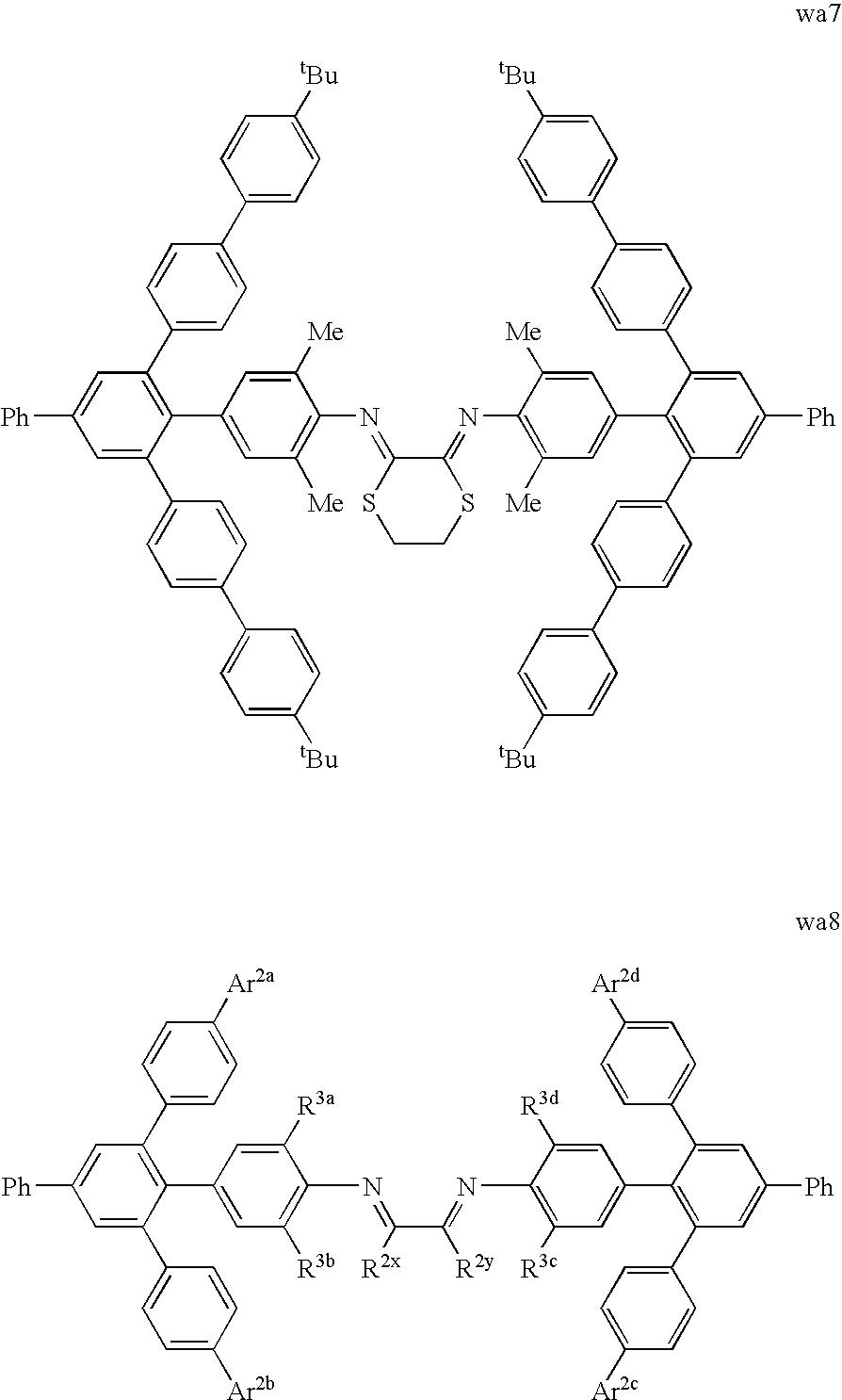 Figure US20040127658A1-20040701-C00005
