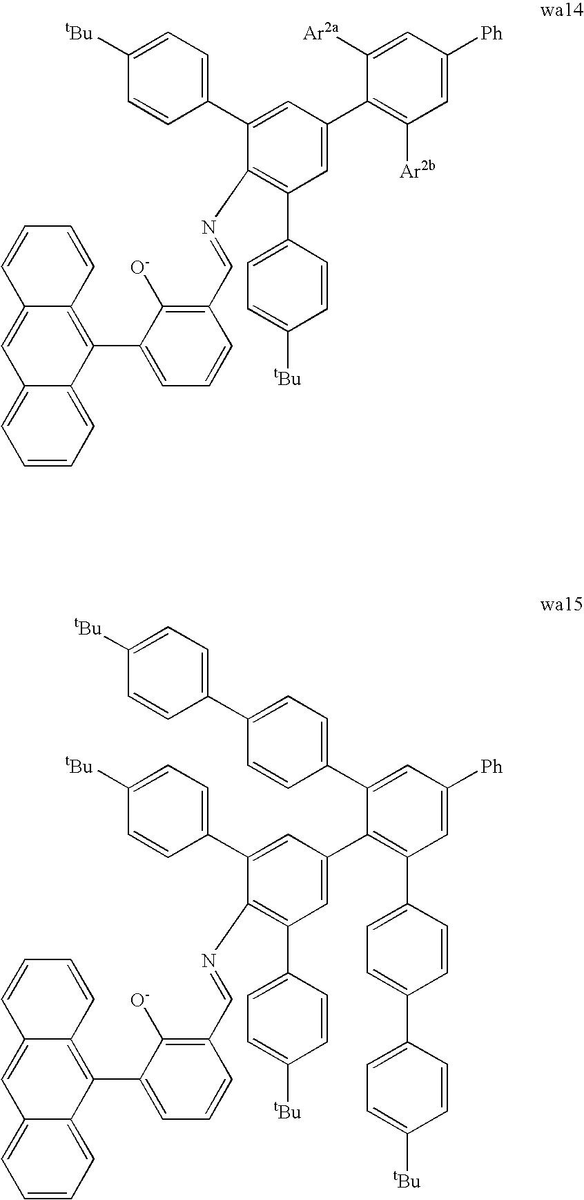 Figure US20040127658A1-20040701-C00008