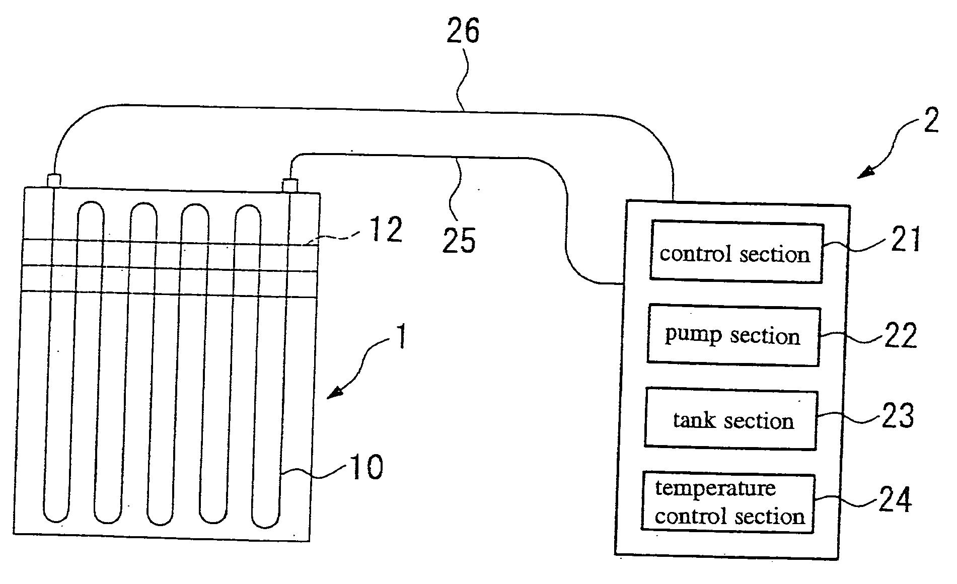 patent us20040133255