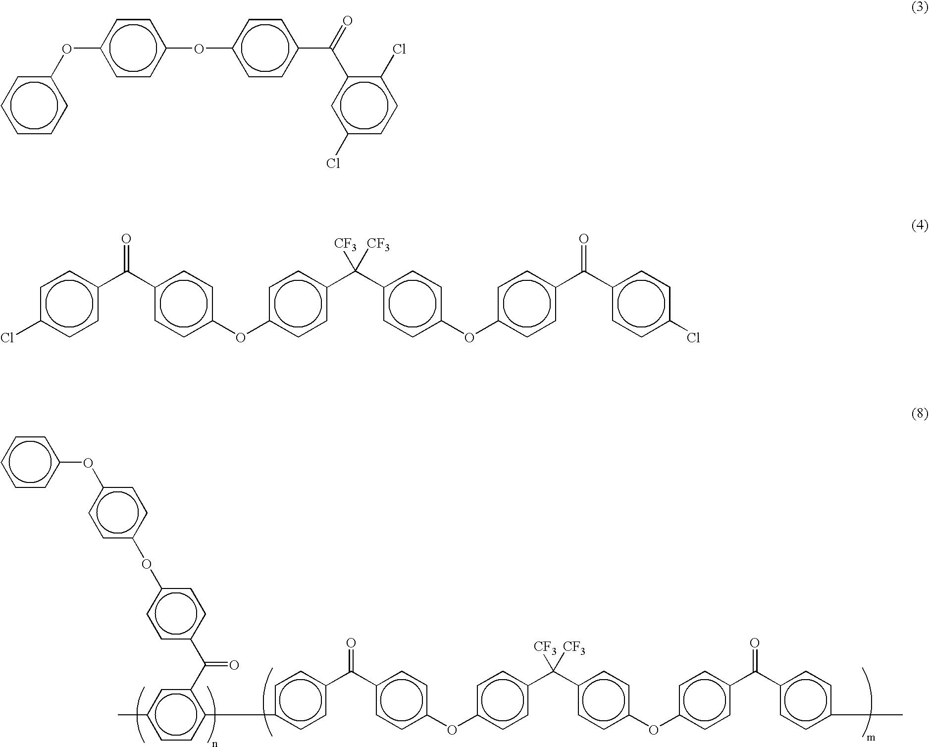 Figure US20040180250A1-20040916-C00012
