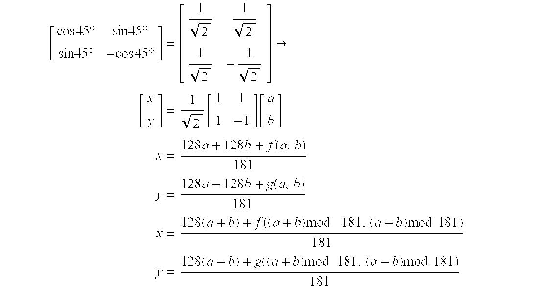 Figure US20040202376A1-20041014-M00023