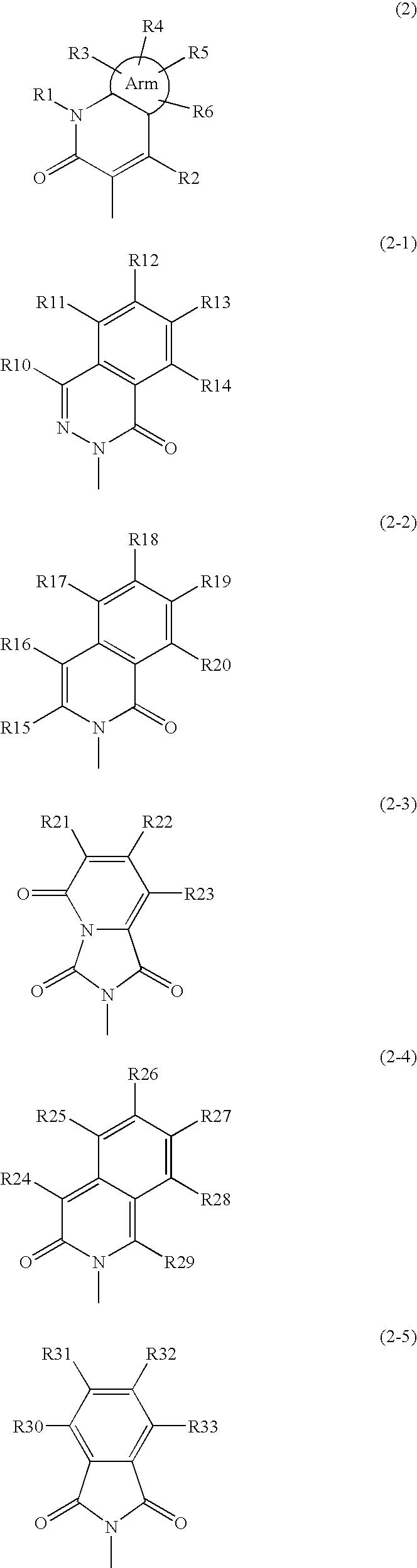 Figure US20040235848A1-20041125-C00003