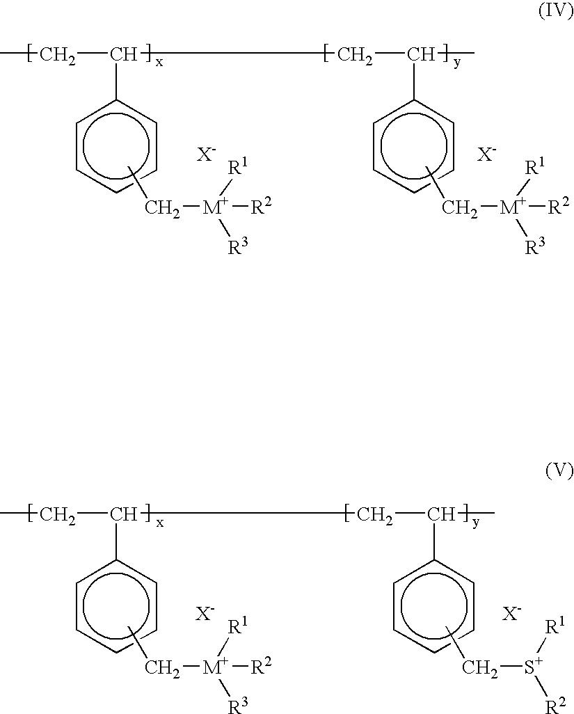 Figure US20040259182A1-20041223-C00003