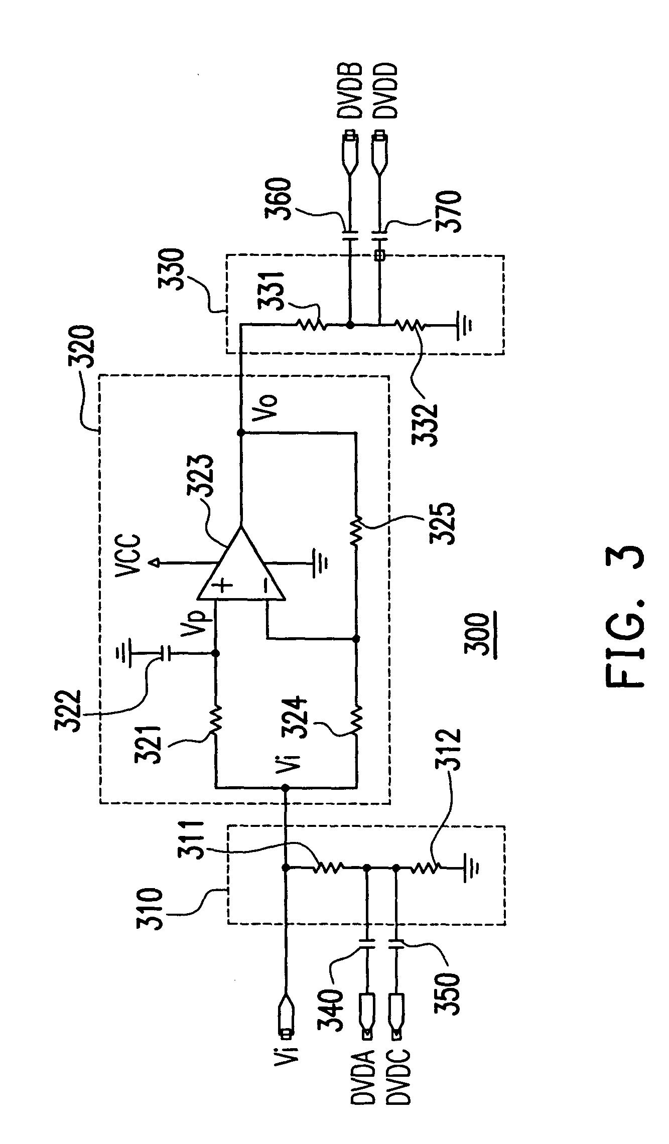 patent us20050001608