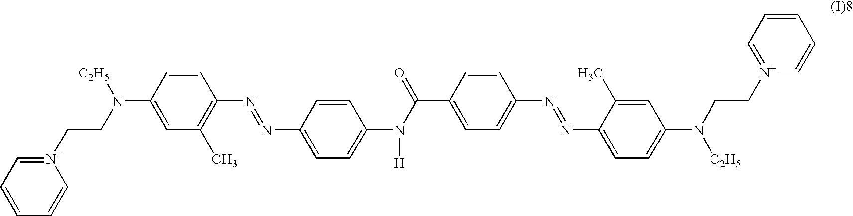 Figure US20050039268A1-20050224-C00013