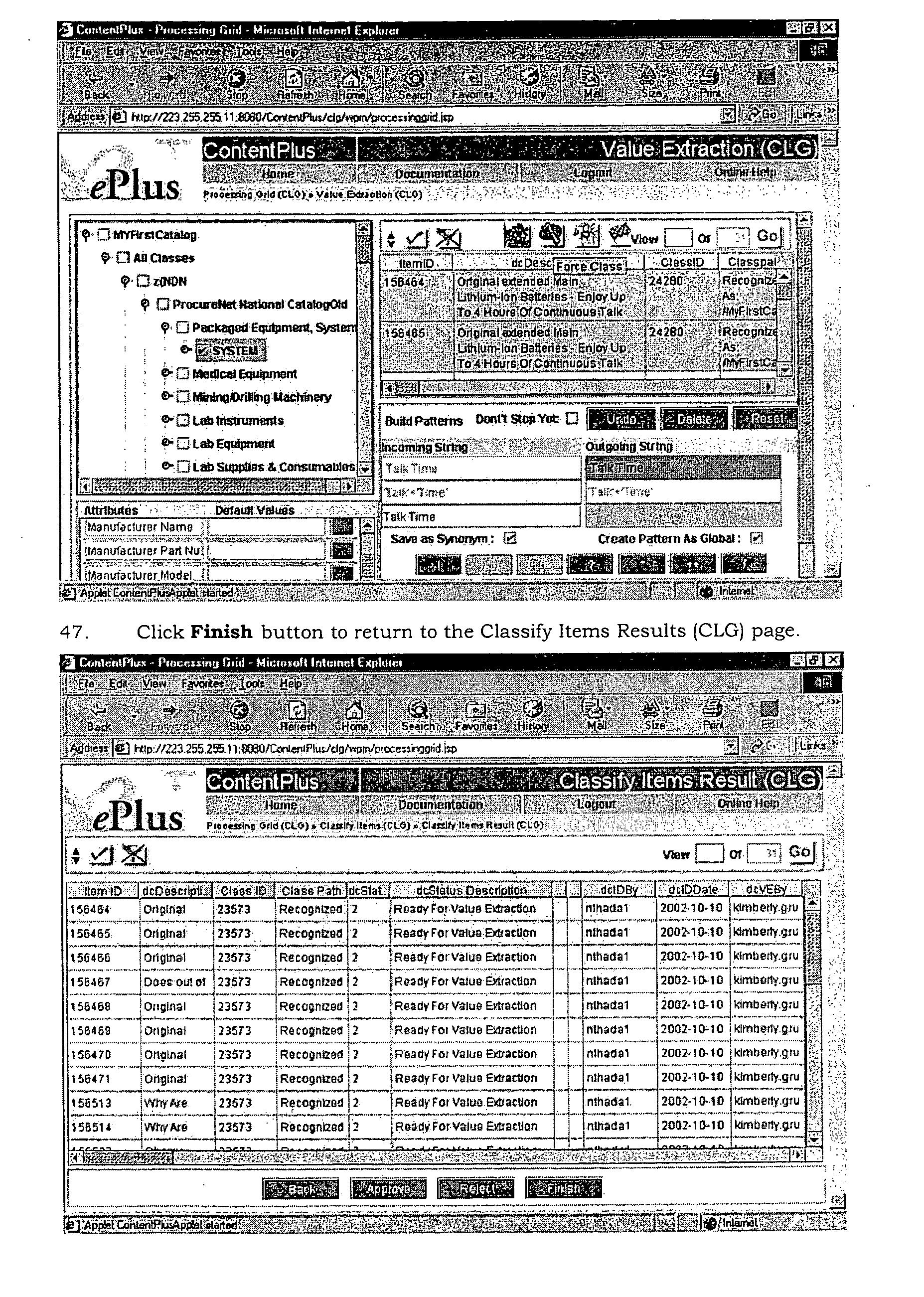 Figure US20050060324A1-20050317-P00029