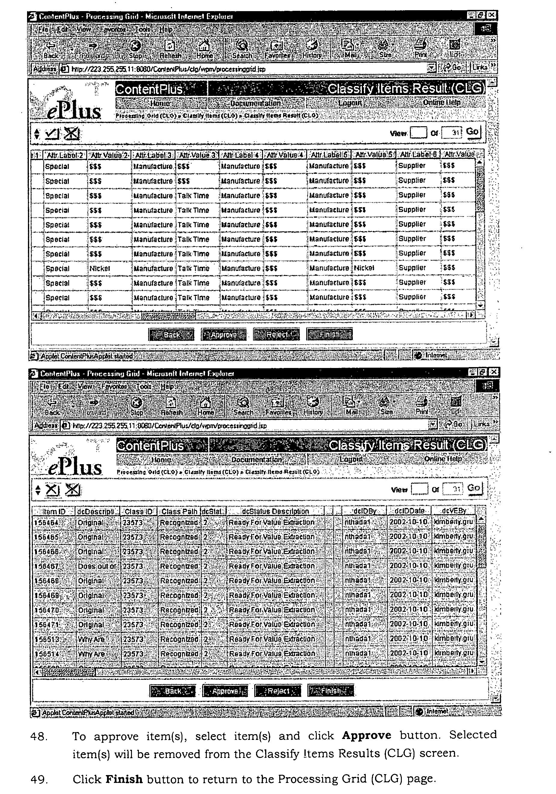 Figure US20050060324A1-20050317-P00030