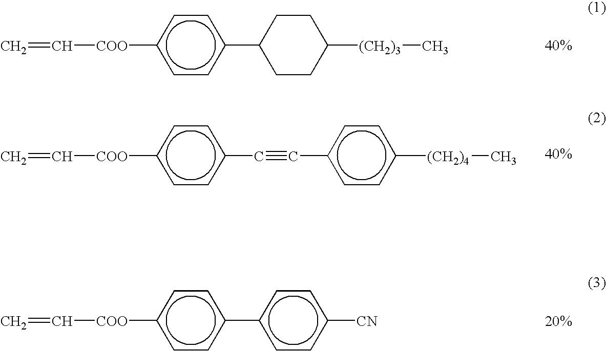 Figure US20050111072A1-20050526-C00001
