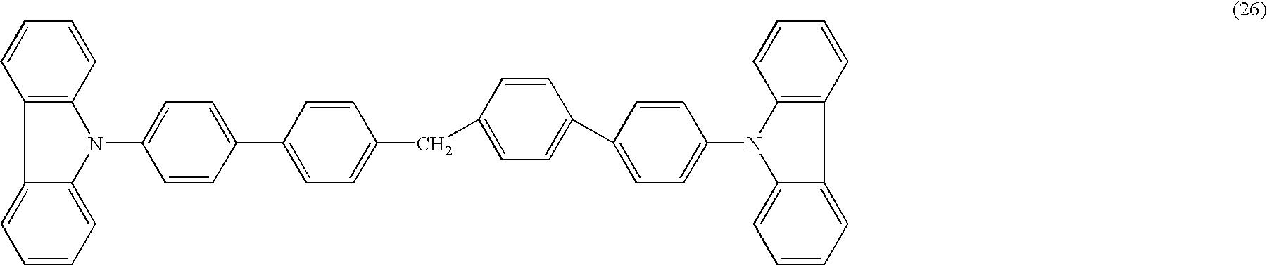 Figure US20050127826A1-20050616-C00009