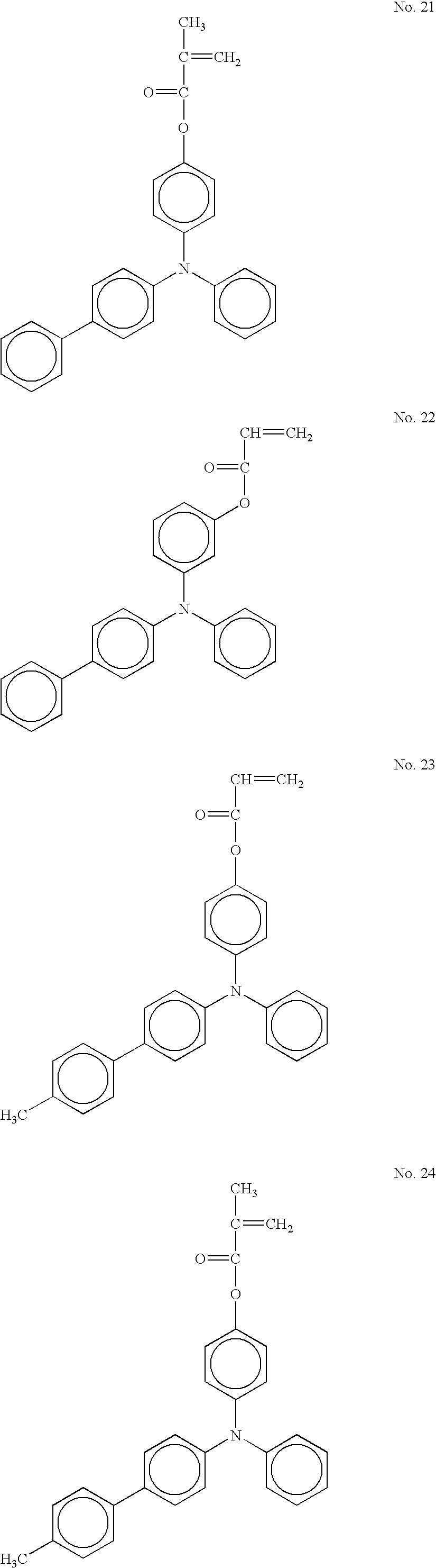 Figure US20050158641A1-20050721-C00022