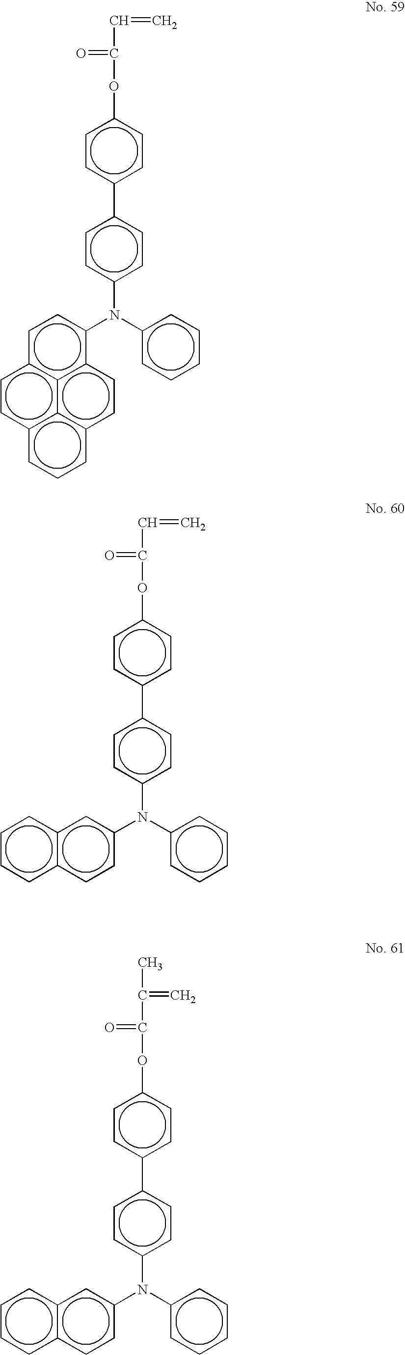 Figure US20050158641A1-20050721-C00033