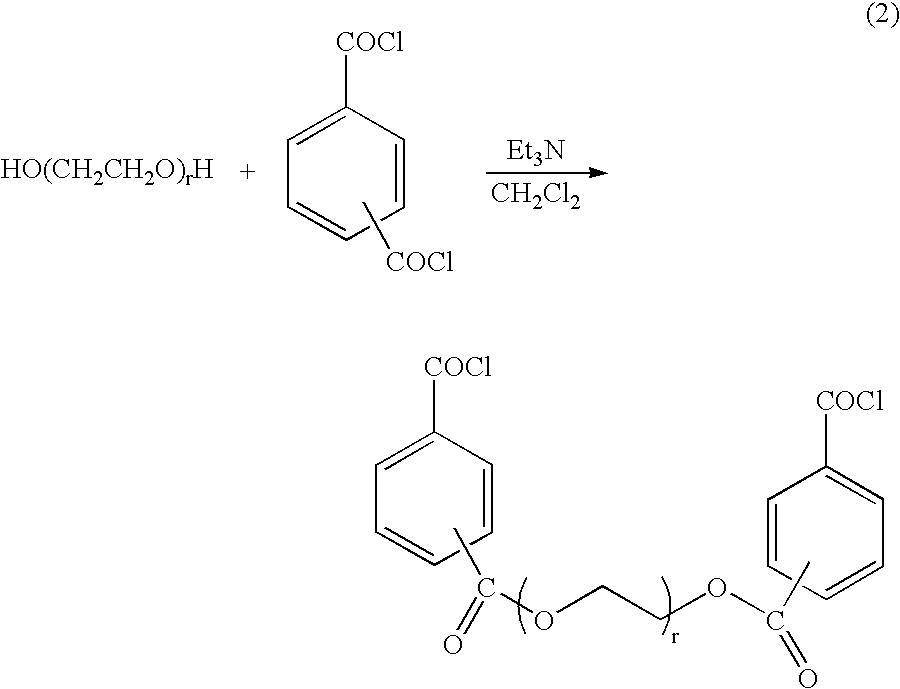 Figure US20050159577A1-20050721-C00038