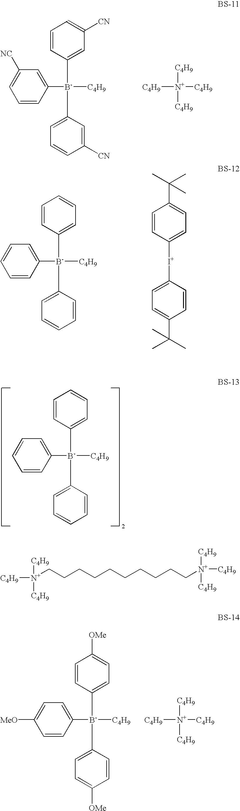 Figure US20050164116A1-20050728-C00012
