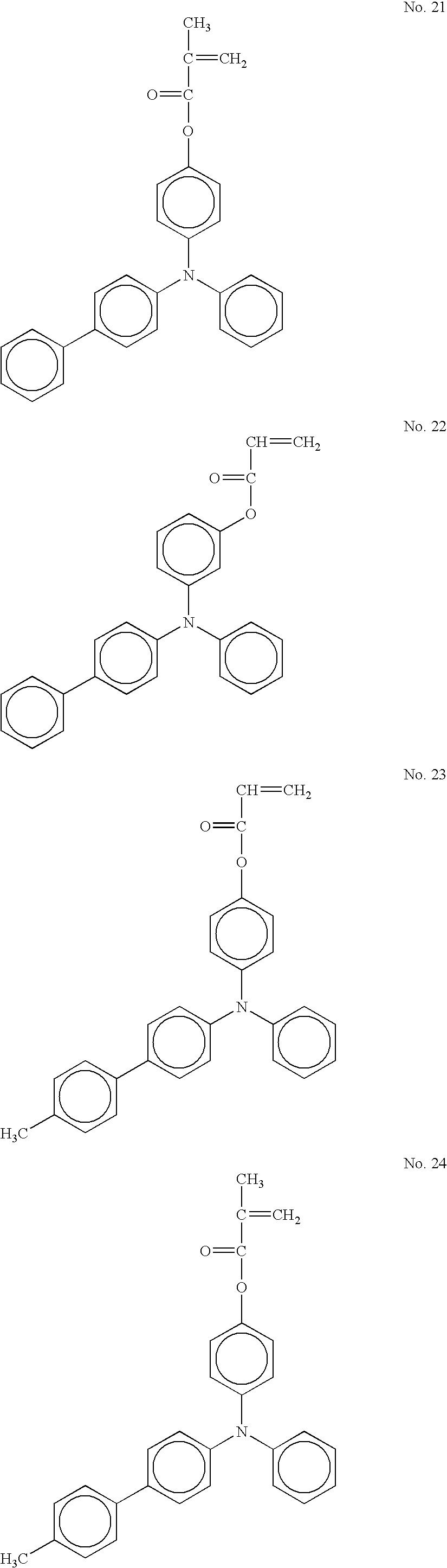Figure US20050175911A1-20050811-C00011