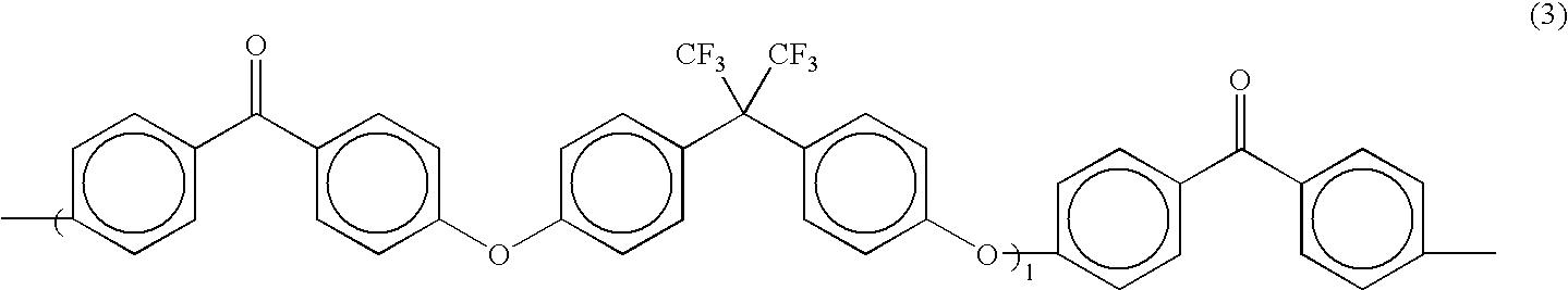 Figure US20050181267A1-20050818-C00007