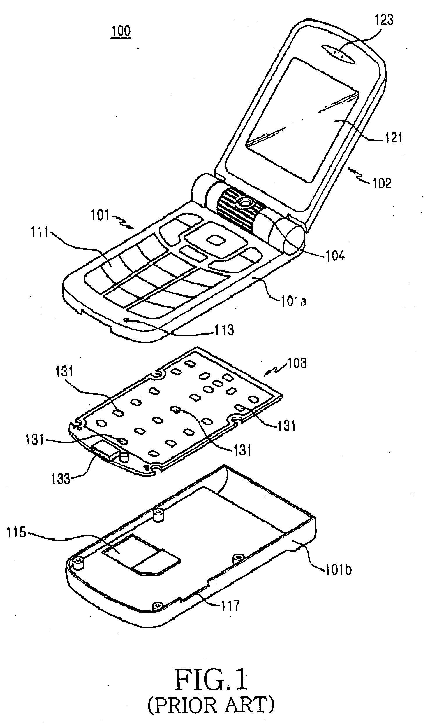 patent us20050197014