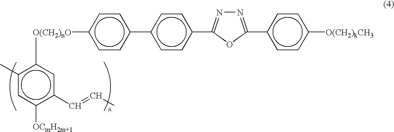 Figure US20050208206A1-20050922-C00004