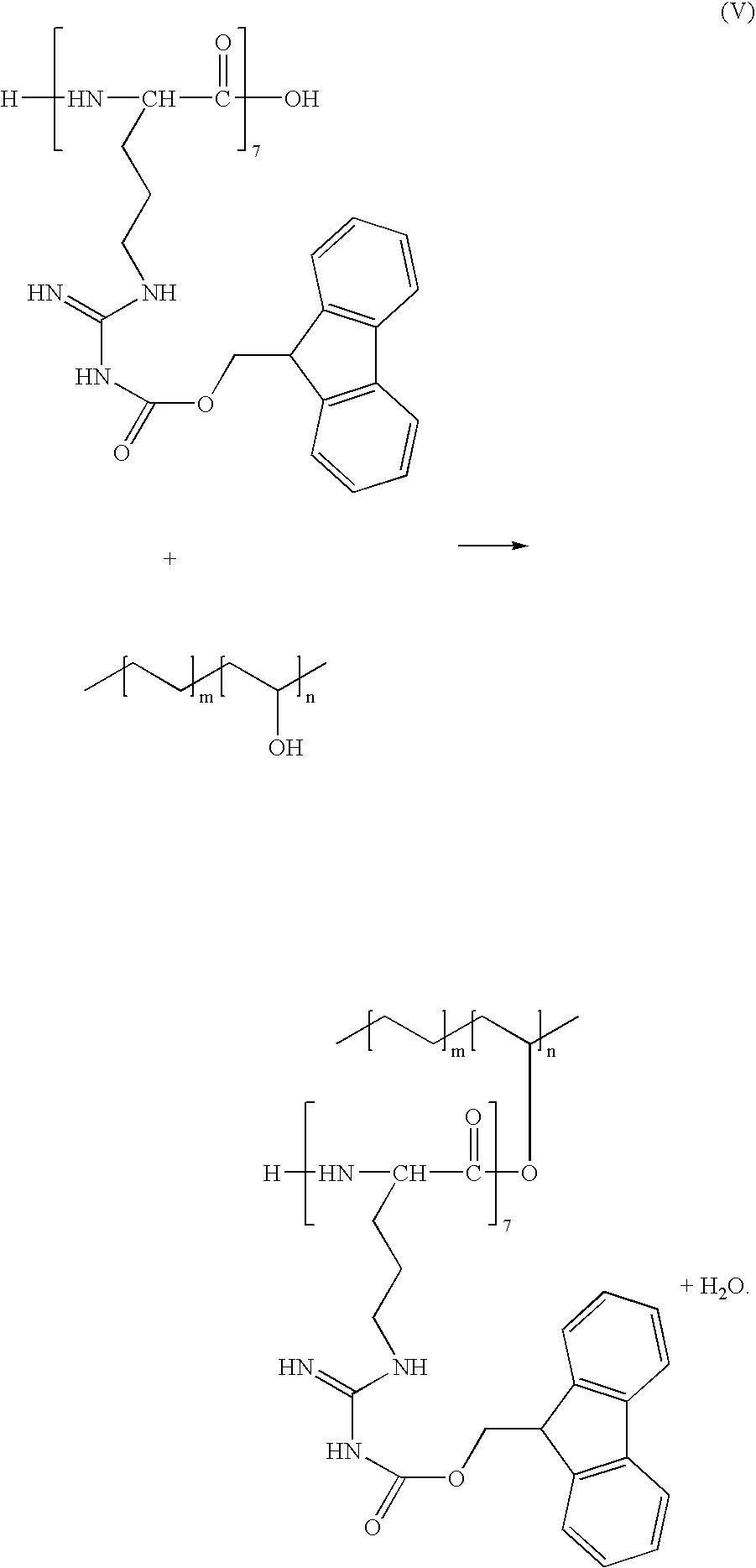 Figure US20060002974A1-20060105-C00004