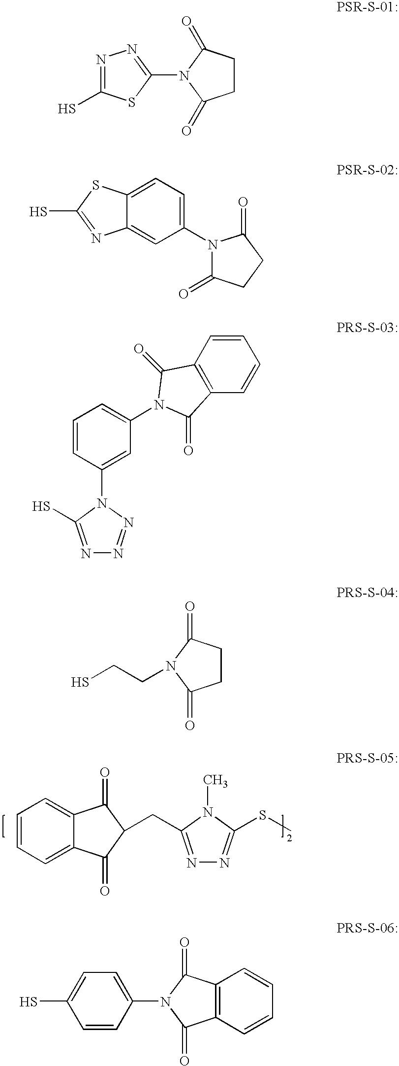 Figure US20060019191A1-20060126-C00026