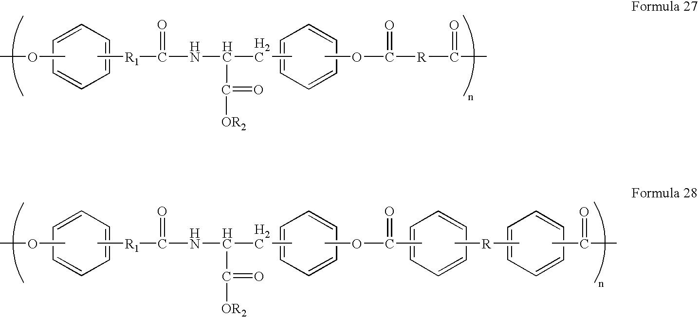 Figure US20060034891A1-20060216-C00061