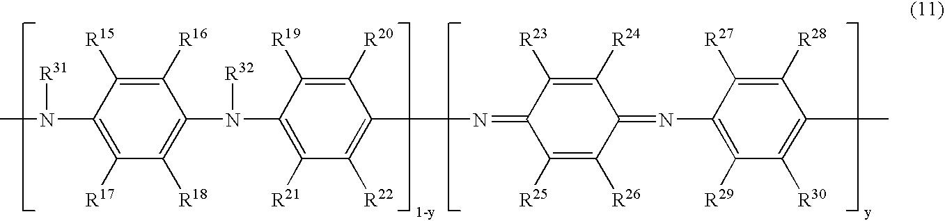 Figure US20060052509A1-20060309-C00010