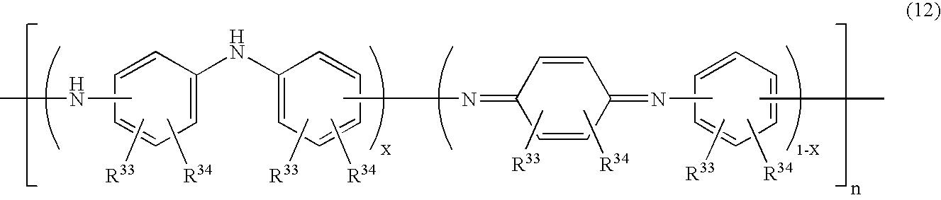 Figure US20060052509A1-20060309-C00011