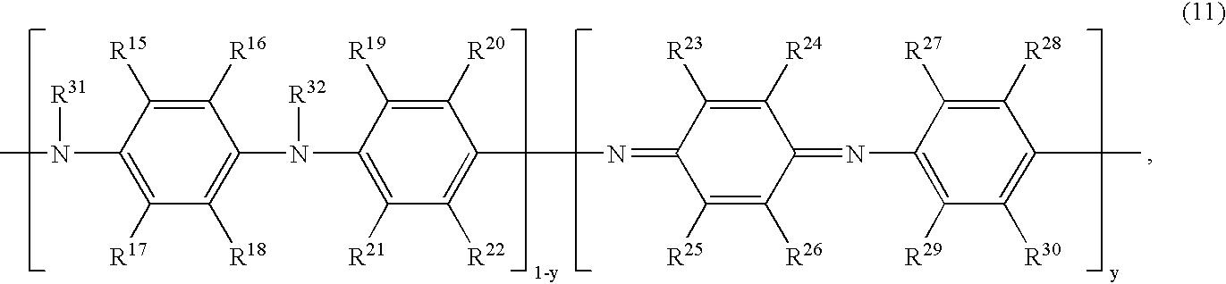 Figure US20060052509A1-20060309-C00033