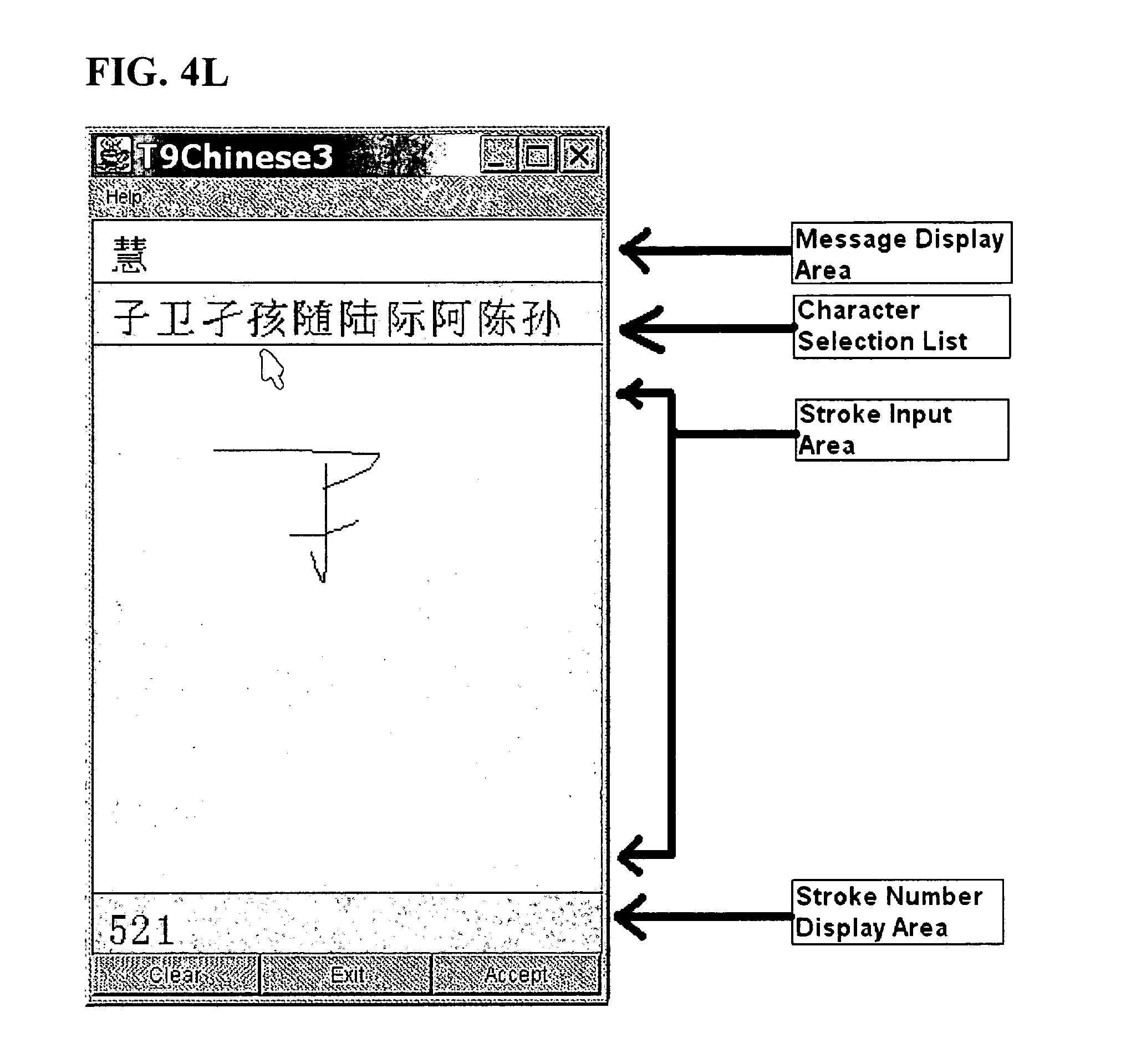 chinese writing input Handwriting handwriting input lets you to write down words directly with mouse  or trackpad handwriting supports over 50 languages to use handwriting input,.