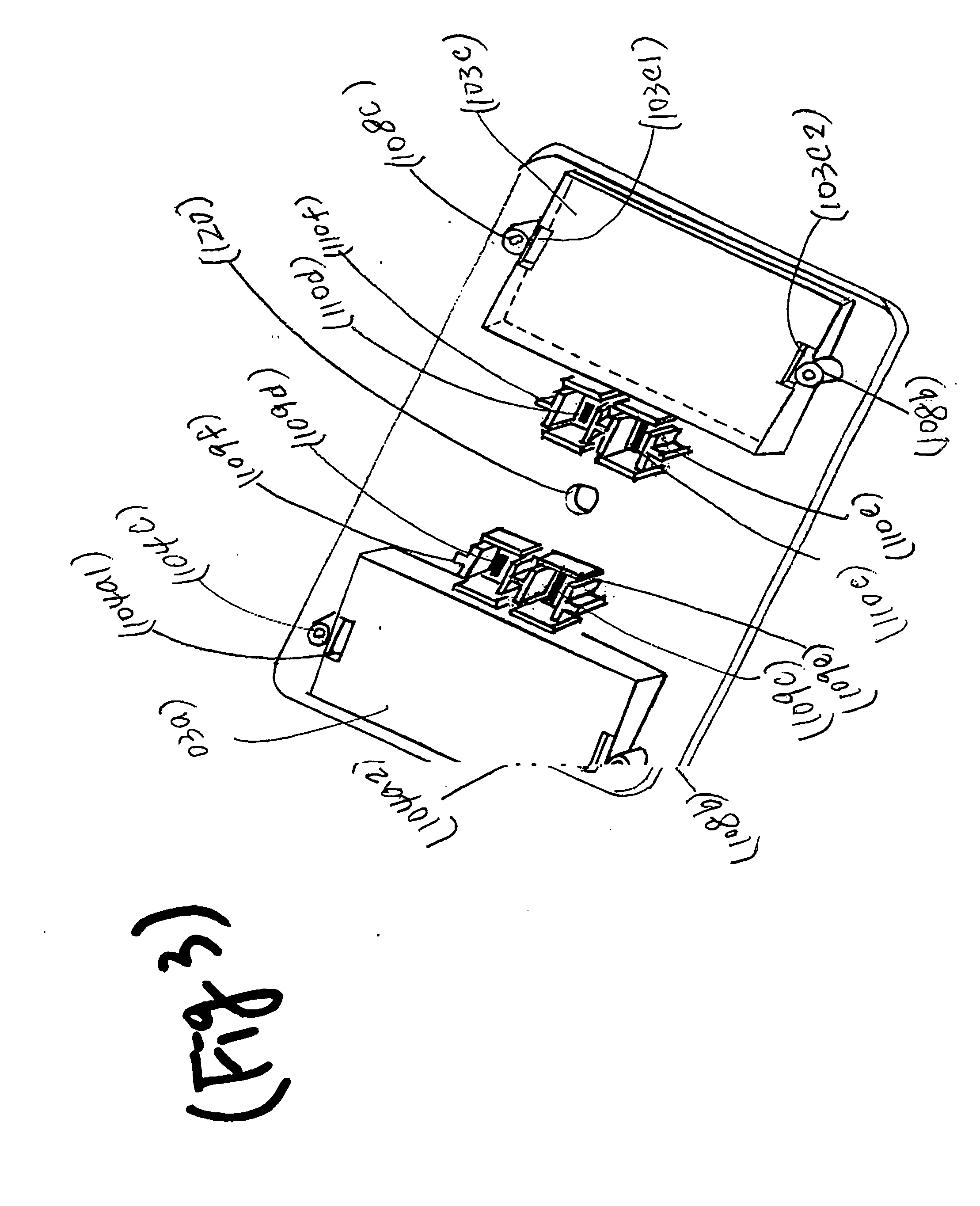 patent us20060073731 multiple function wall cover plate Electrical Wiring Outlet Switch Combo patent drawing
