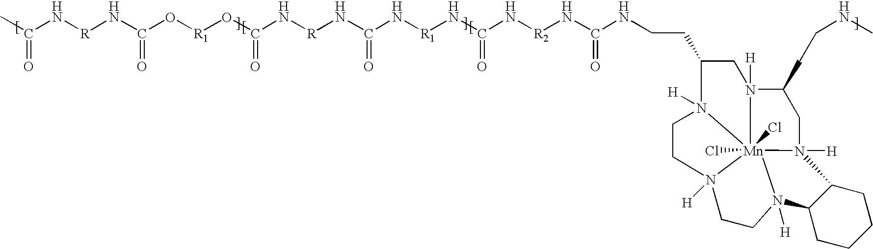 Figure US20060089710A1-20060427-C00105