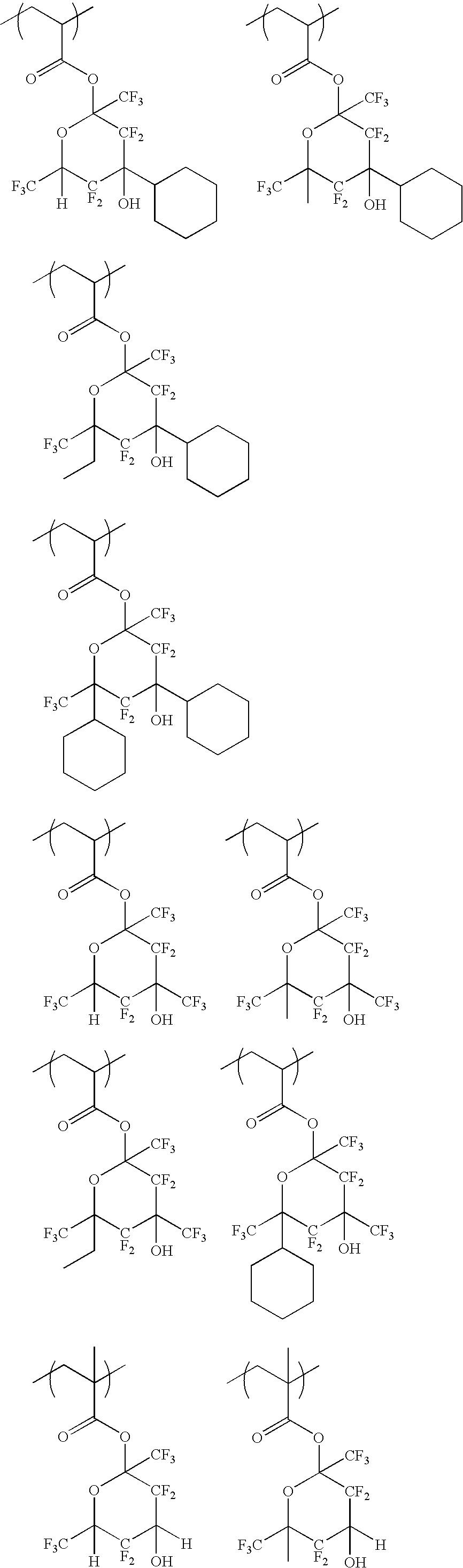 Figure US20060094817A1-20060504-C00034