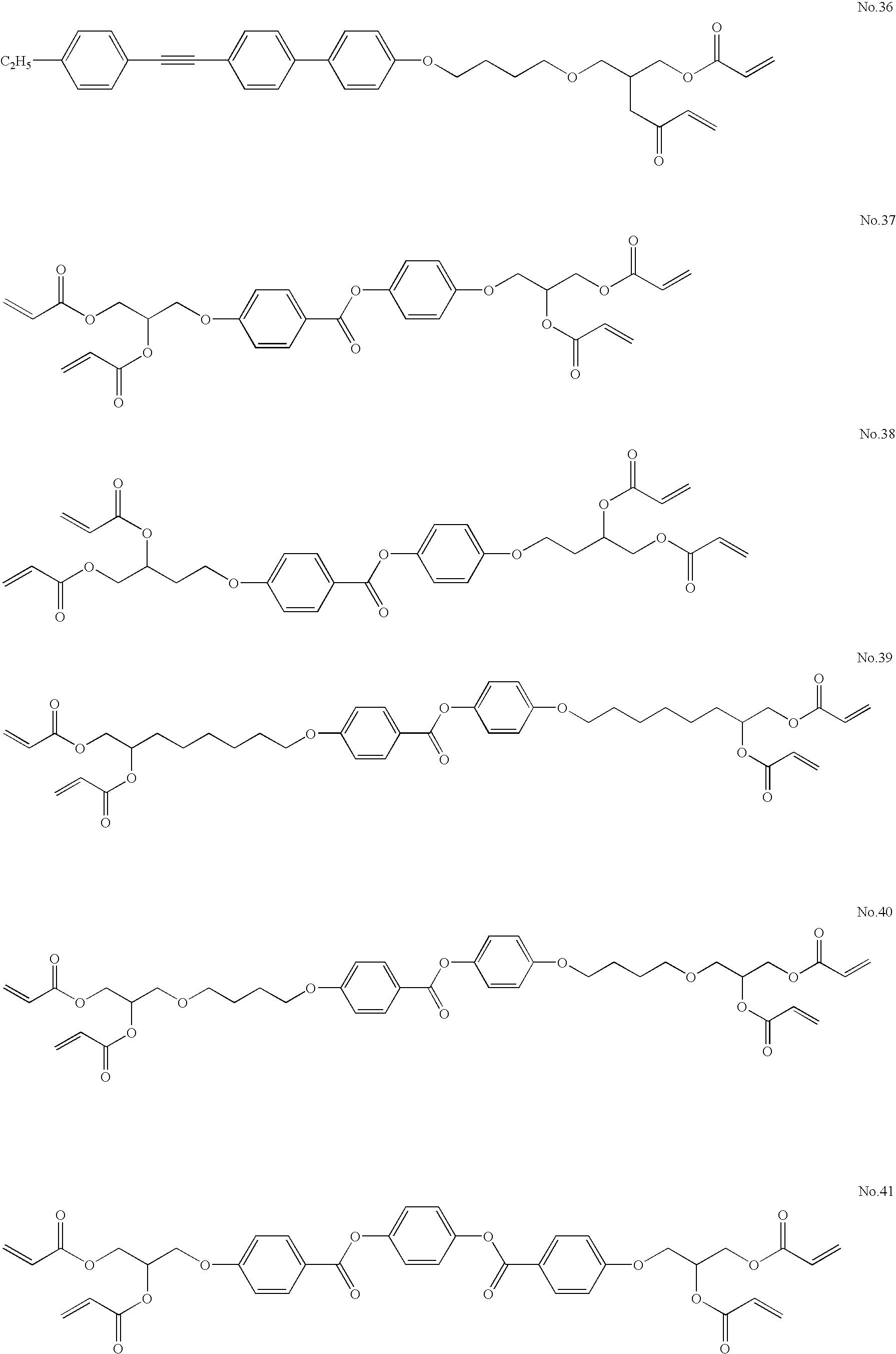 Figure US20060172090A1-20060803-C00016
