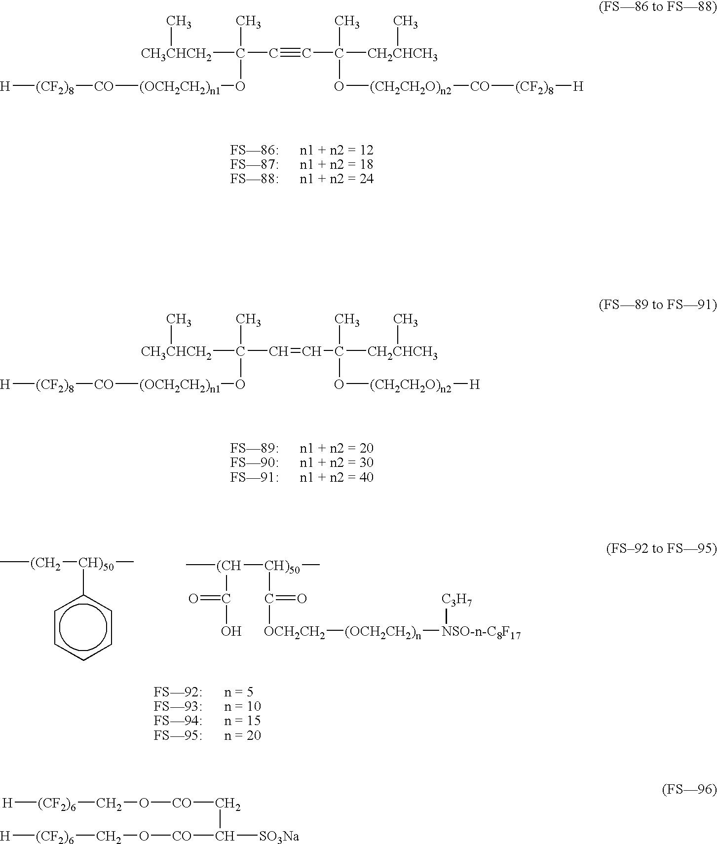 Figure US20060176428A1-20060810-C00007