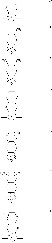 Figure US20060179627A1-20060817-C00011