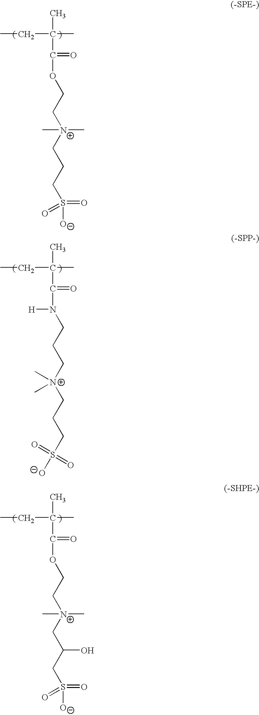 Figure US20060217286A1-20060928-C00018