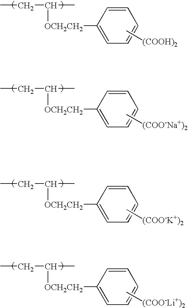 Figure US20060221117A1-20061005-C00007