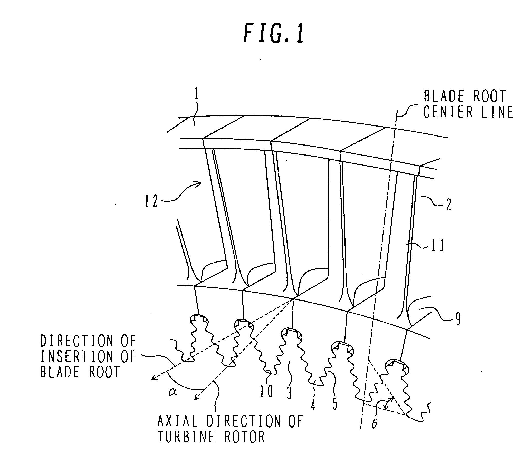 Patent US Steam turbine blade steam turbine rotor