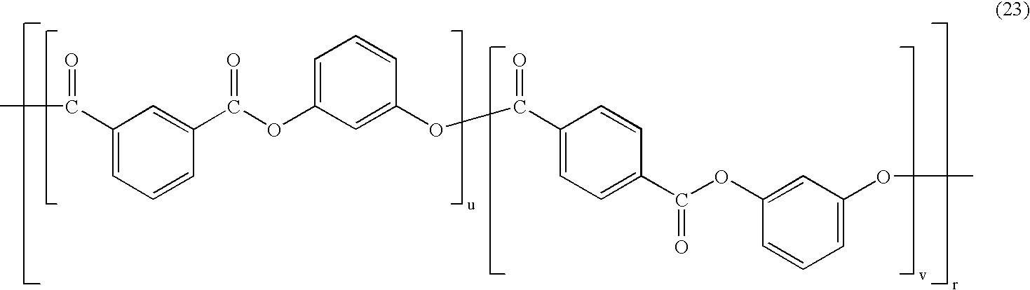 Figure US20060264580A1-20061123-C00023