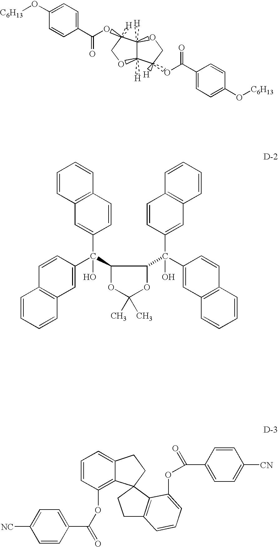 Figure US20060274049A1-20061207-C00003