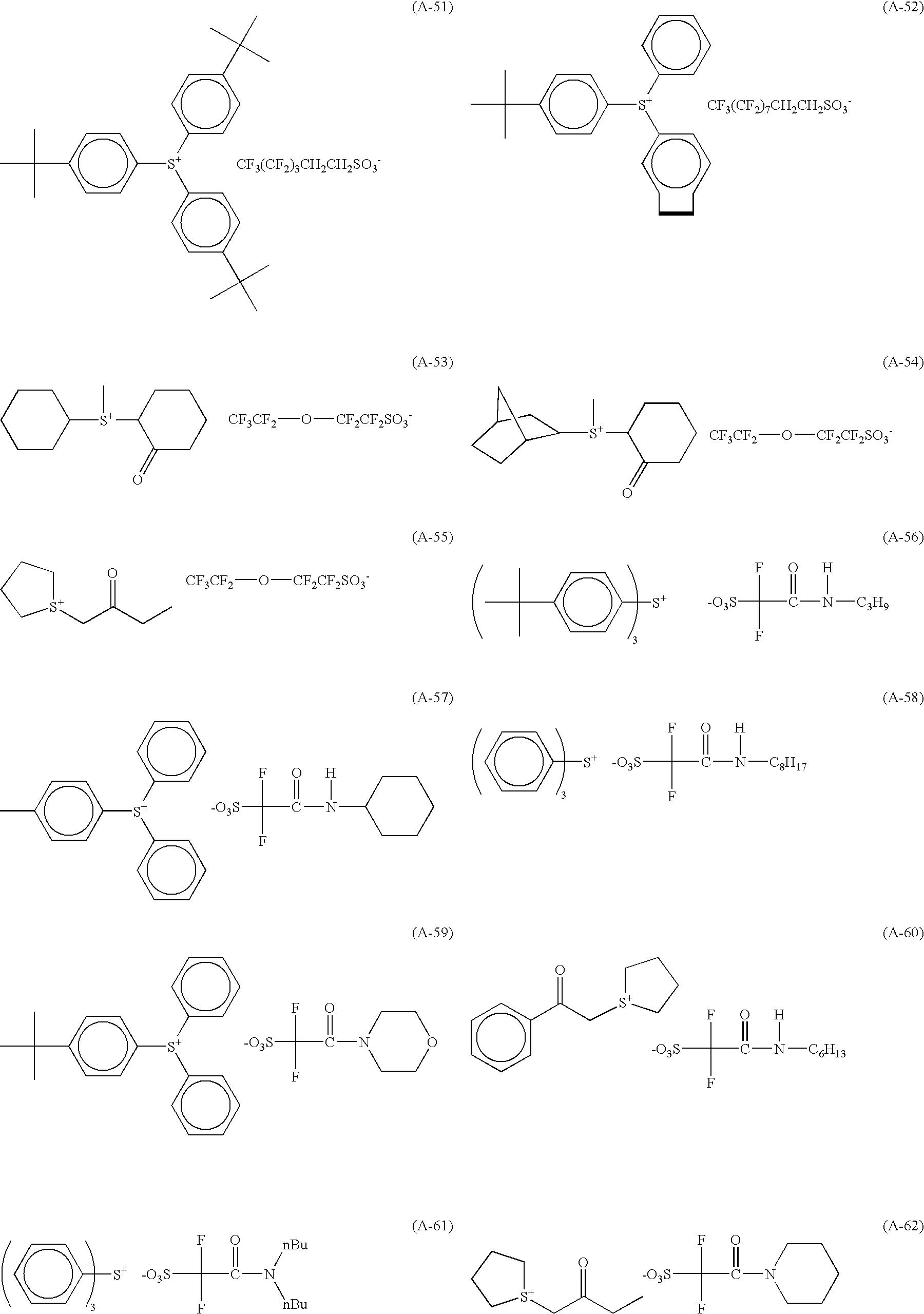 Figure US20070003871A1-20070104-C00018