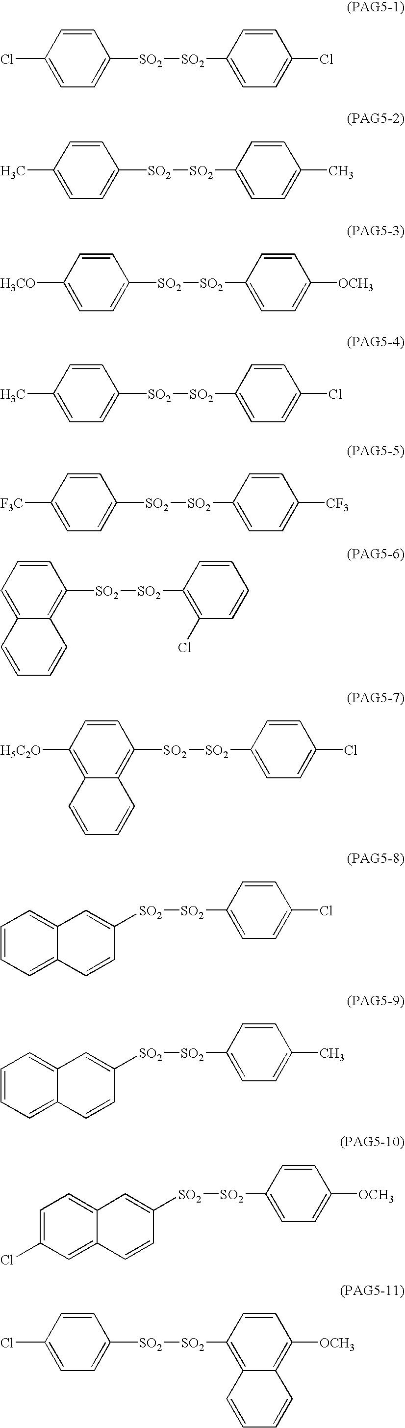 Figure US20070003871A1-20070104-C00033
