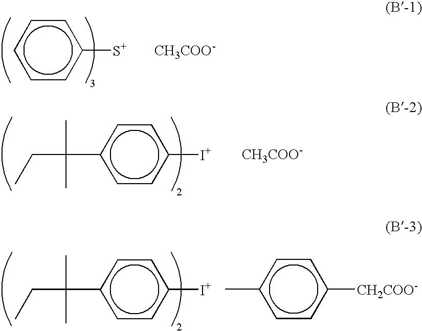 Figure US20070003871A1-20070104-C00094